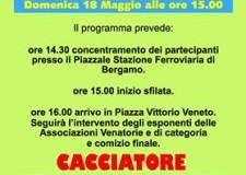 ORGOGLIO VENATORIO: PRESENTATA A BERGAMO LA MANIFESTAZIONE DEI CACCIATORI ITALIANI